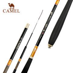 【2017新品】CAMEL骆驼钓鱼竿 碳素鲫杆耐用可伸缩抽出式垂钓手竿