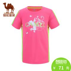 小骆驼童装2017春夏季新款女童圆领速干t恤户外休闲儿童短袖上衣