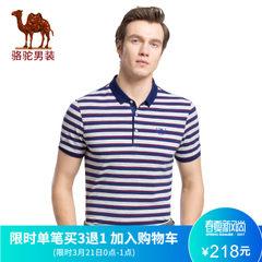 骆驼男装 2017夏季新款时尚韩版花纱商务polo衫条纹男短袖T恤 潮