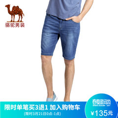 骆驼男装 2017夏季新款时尚青年猫须直筒美式休闲拉链牛仔短裤男