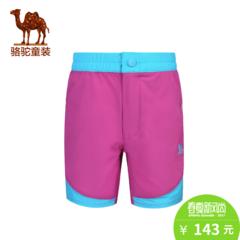 小骆驼童装2017年春夏季新款女童透气速干短裤儿童薄款运动休闲裤