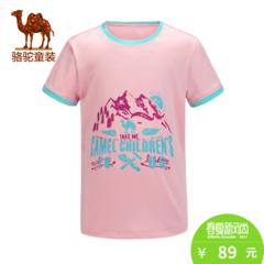 小骆驼童装2017春夏季新款女童短袖速干T儿童户外徒步圆领t恤上衣