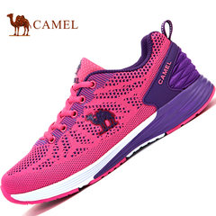 Camel骆驼情侣款 越野跑鞋春夏季户外系带徒步运动鞋