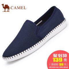 CAMEL骆驼男鞋 2017春季新品日常休闲套脚鞋手工缝制网面低帮鞋