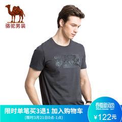 骆驼男装 2017夏季新品时尚植绒印花圆领青年休闲短袖T恤衫男上衣