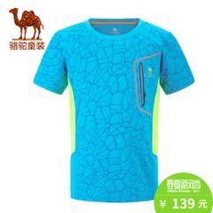小骆驼童装2017年夏季男童T恤儿童户外休闲圆领薄款上衣