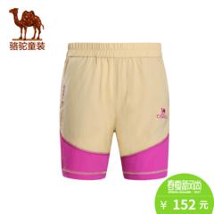 【实体同款】小骆驼童装2017年夏季新款女童速干中裤儿童休闲裤子