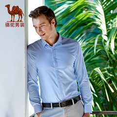 骆驼男装 2017春季新款时尚修身尖领碎花衬衣日常休闲长袖衬衫男
