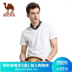 骆驼牌男装2017夏季新款时尚纯色修身棉质日常休闲V领短袖T恤衫男