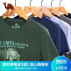骆驼牌男装 2017夏季新款时尚棉质印花青年休闲圆领短袖T恤男上衣