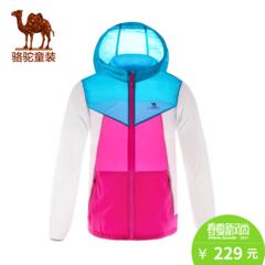【实体同款】小骆驼童装2017夏季儿童皮肤衣连体防风帽女童户外服