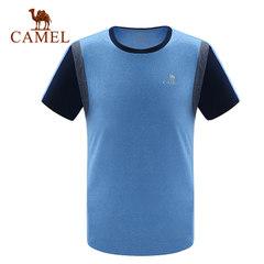 【2017新品】骆驼户外男款功能圆领T恤 吸湿速干透气撞色短袖T恤