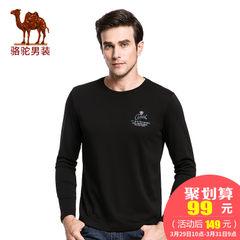 骆驼男装 春季时尚圆领棉质日常休闲长袖T恤衫潮男上衣t恤