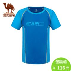 小骆驼童装2017年夏季新款儿童功能短t 男童短袖休闲运动圆领t恤