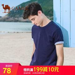 Camel骆驼男装2018夏季新款时尚纯色合身套头棉质短袖休闲t恤衫