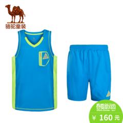 【实体同款】小骆驼童装2017儿童运动套装男童款综合训练装两件套