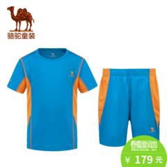 【实体同款】小骆驼童装2017夏季新款儿童套装男童t恤短裤两件套