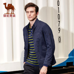 CAMEL骆驼男装 春季时尚散口袖立领纯色商务休闲外套夹克衫男
