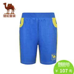 【实体同款】小骆驼童装2017年夏季儿童纯棉短裤男童休闲五分裤子
