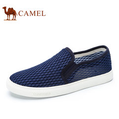 Camel骆驼男鞋 2017夏季新品日常休闲透气网布鞋套脚男鞋乐福鞋
