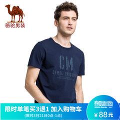 骆驼牌男装 2017夏季新款时尚休闲多色字母印花圆领男青年短袖T恤