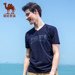 Camel/骆驼男装 2017夏季新品时尚男款印花V领日常休闲短袖T恤衫