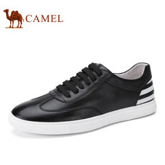 Camel骆驼男鞋 2017春季新品百搭时尚滑板鞋舒适轻盈休闲白板鞋