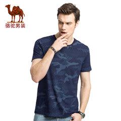 骆驼男装 2017夏季新款时尚3D印花青年休闲迷彩纹理短袖T恤衫男