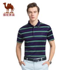 骆驼男装 2017年夏季新款翻领条纹商务休闲男青年微弹短袖T恤衫