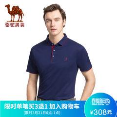 骆驼男装 2017年夏季新款翻领短袖纯色绣标微弹商务休闲男士T恤衫