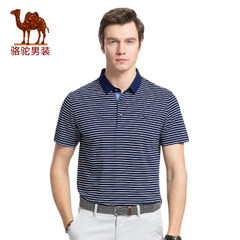 骆驼男装 2017年夏季新款翻领POLO条纹商务休闲男青年短袖T恤衫
