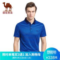 骆驼男装 2017年夏季新款翻领POLO条纹微弹商务休闲男士短袖T恤衫