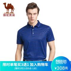 骆驼男装 2017年夏季新款男青年翻领POLO商务休闲条纹短袖T恤衫