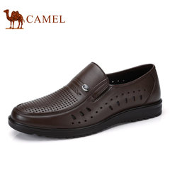 Camel/骆驼男鞋2017夏季新品镂空透气舒适商务休闲柔软缓震牛皮鞋