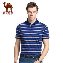 骆驼男装 2017年夏季新款POLO衫条纹绣标商务休闲微弹短袖T恤衫男