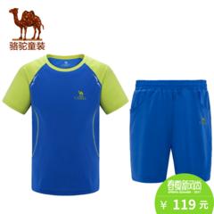 小骆驼童装2017年春夏季儿童运动套装网布拼接T恤休闲短裤子2件套