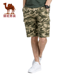 骆驼牌男装 2017年夏季新款青年休闲短裤中腰宽松中弹迷彩五分裤