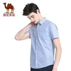 Camel/骆驼男装 2017年夏季新款商务休闲修身无弹碎花青年短衬衫