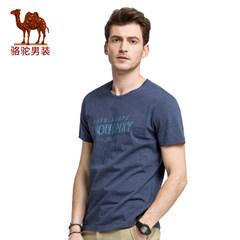 骆驼牌男装 2017年夏季新款圆领纯色印花青春男青年短袖T恤衫