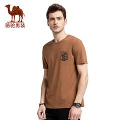 骆驼牌男装 2017年夏季新款圆领纯色印花休闲男青年短袖T恤衫