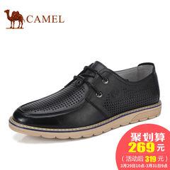 CAMEL骆驼男鞋 2017夏季新品时尚镂空休闲皮鞋透气牛皮耐磨男鞋