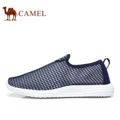 Camel/骆驼情侣鞋 男女透气速干网鞋舒适缓震户外休闲徒步网鞋