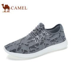 Camel/骆驼男鞋2017夏季新品时尚运动鞋透气休闲鞋跑步鞋潮流鞋子