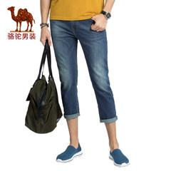 Camel/骆驼男装 2017夏季新款时尚水洗九分牛仔裤中腰直筒裤子