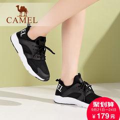 Camel/骆驼女鞋 2017秋季新款运动鞋情侣款休闲跑步鞋单鞋男女鞋
