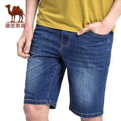 Camel/骆驼男装 2017年夏季新款微弹中腰水洗拉链青春短裤牛仔裤