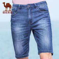 Camel/骆驼男装 2017年夏季新款微弹中腰直筒水洗青春牛仔裤短裤