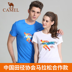 【2017新品】骆驼运动情侣款圆领舒适吸湿快干速干衣男女T恤