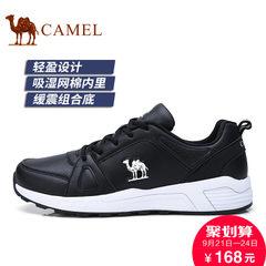 Camel/駱駝運動鞋男2017秋季新款減震耐磨輕便戶外越野跑鞋男鞋