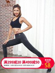 【热销2万】骆驼瑜伽长裤女跑步健身训练紧身弹力透气干爽运动裤